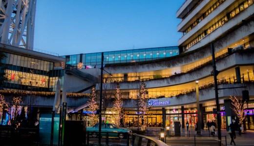【東京スカイツリー・スカイタワー西東京】ハイダイナミックレンジに最適なのはどっち?都内の東西電波塔を比較撮影!