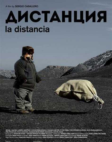 la distancia locandina