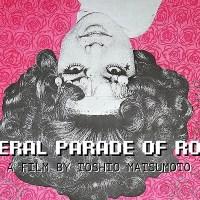 Funeral Parade of Roses: il film che ispirò Arancia Meccanica