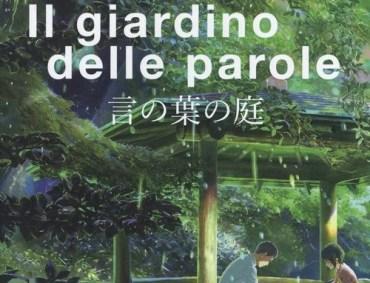 Il giardino delle parole poster locandina