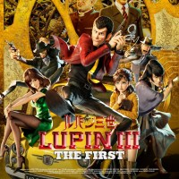 Lupin III - The First: Per la prima volta in CGI