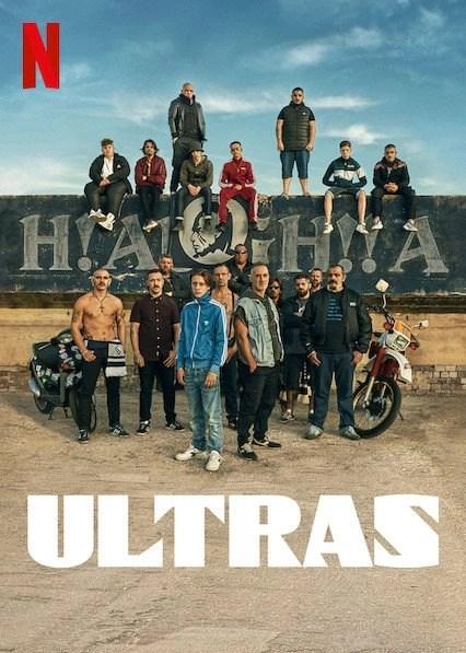 ultras locandina film
