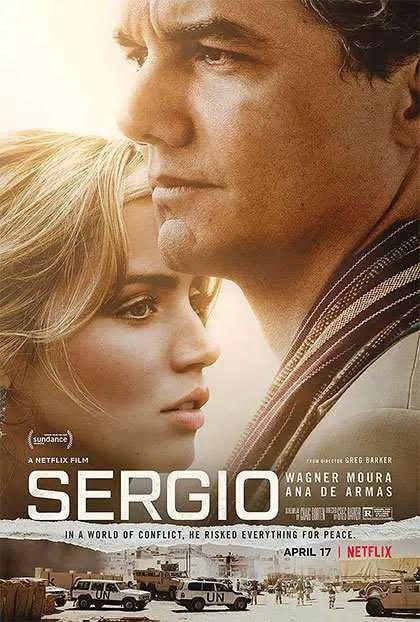 Sergio: una telenovela che si atteggia a docufilm 1