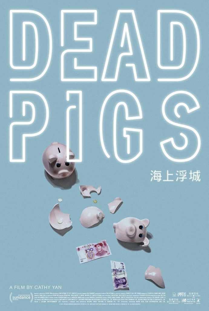 Dead Pigs di Cathy Yan: il peso dei dettagli umani 2