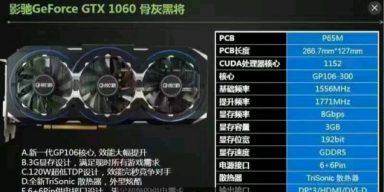 GALAX-GeForce-GTX-1060-3-GB_2-635x319