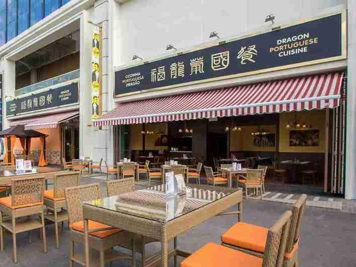 澳门葡国菜餐厅- 福龙葡国餐
