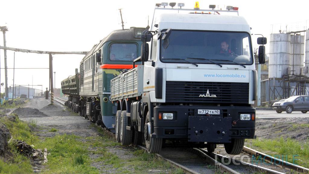 Маневровый локомобиль МАЗ 6312 с вагонами