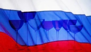 Vino In Russia