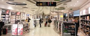 shopping_nei_duty_free_