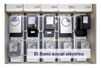 El bono social en la factura de la electricidad