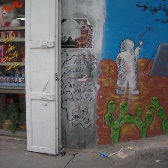 Zerreißprobe Libyen, ORF