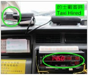 Taxi hired