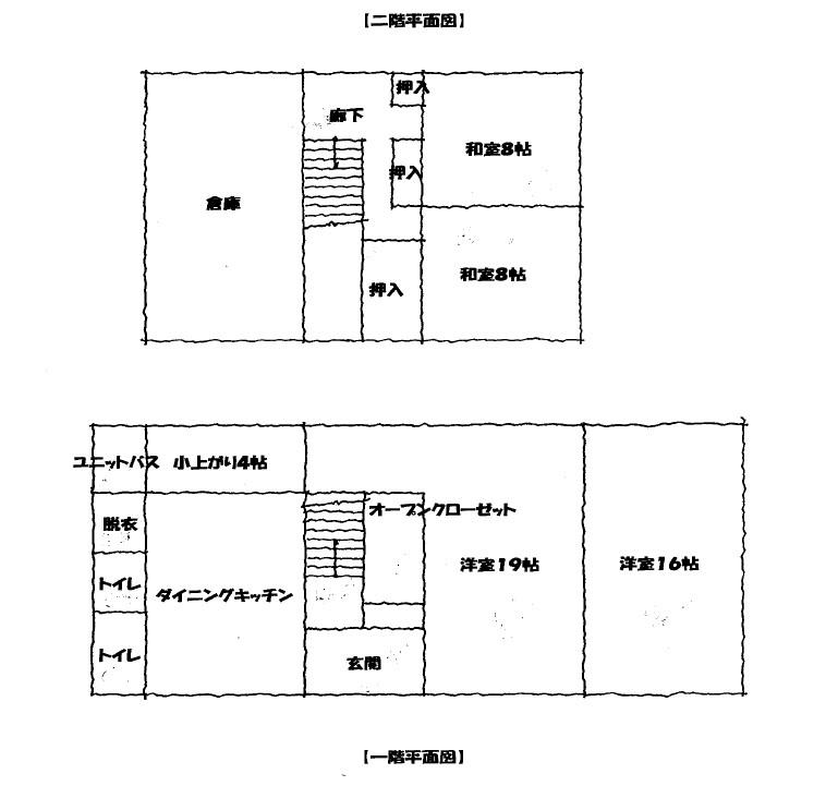 【賃貸】3万円 岐阜県郡山市和良町 静かな環境に建つログハウス風の建物 広い庭と駐車場付き・上下水道