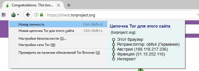 Создание новой личности в сети Tor