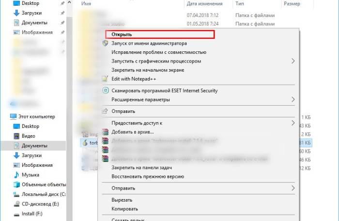 Tor Browser для windows: как настроить, где скачать бесплатно русскую версию, как установить