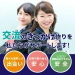 TOPページ用サムネ