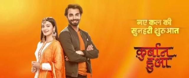 Written Episode Qurbaan Hua 6th February 2021