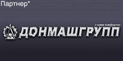 ДонМашГрупп