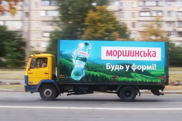 Развозной-грузовик