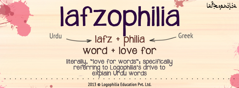 Lafzophilia