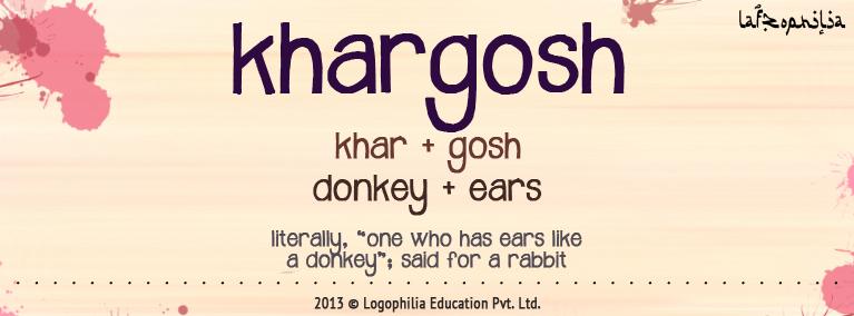 Etymology of Khargosh