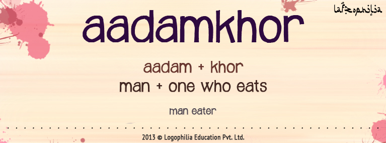 etymology of aadamkhor