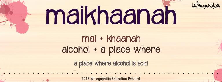 Etymology of Maikhaanah