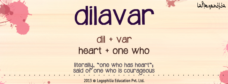 The etymology of the word Dilavar.