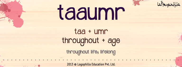 The etymology of the word Taaumr