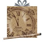 Крафт-бумага в рулоне 0,7х1м В ожидании чуда, купить оптом в Санкт-Петербурге