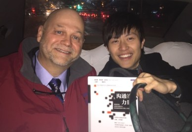 With Tao Feng, 2014 graduate of the NYU MS in PR/CC