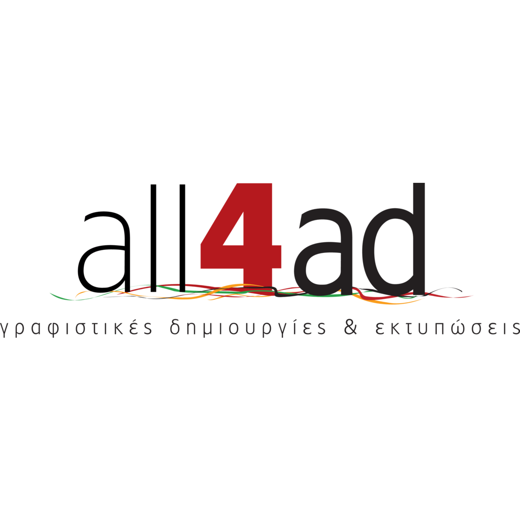 all4ad logo, Vector Logo of all4ad brand free download