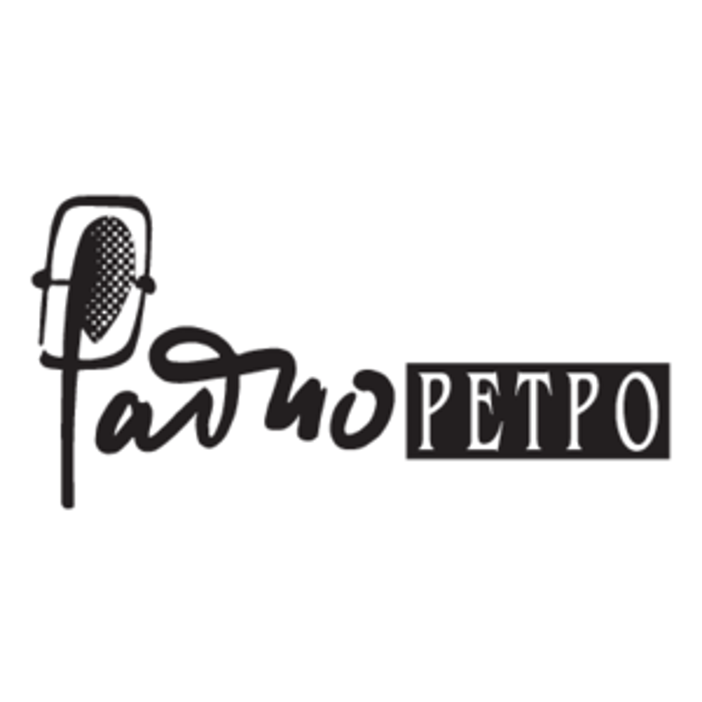 Radio Retro logo, Vector Logo of Radio Retro brand free