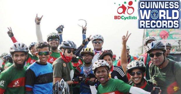 cyclist20170118090419