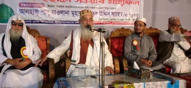 lohagara ctg news pic 19