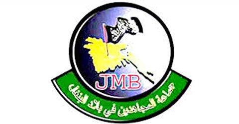 JMB-New20170525112444