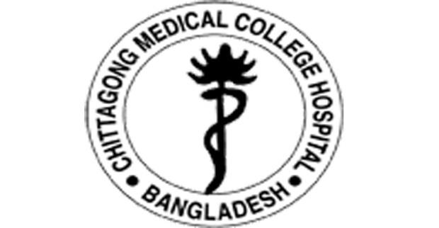 Chittagong_medical_logo