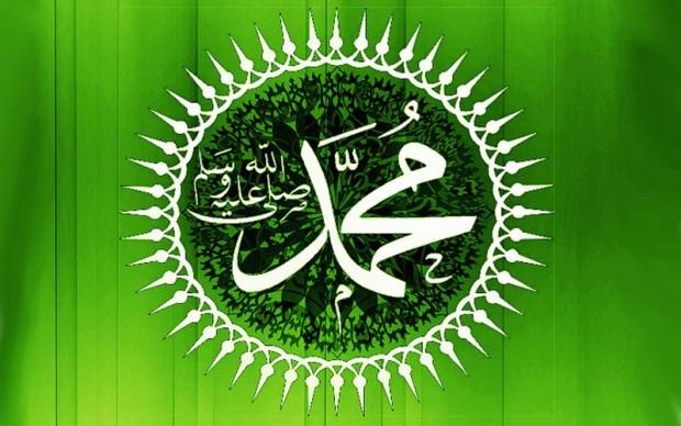 151039Muhammad_SAW_HD_Wallpaper_(7)