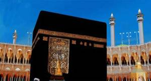 58112_islam