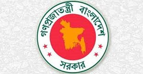 gov-logo-20180329200019