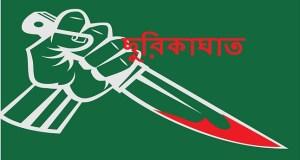 churikaghat