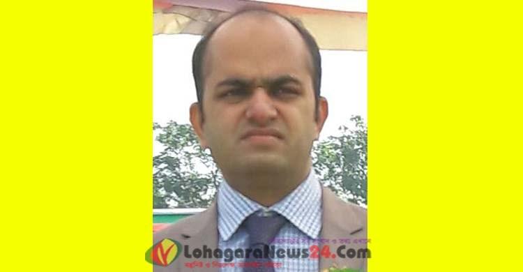 লোহাগাড়া উপজেলা নির্বাহী অফিসারের বদলির আদেশ