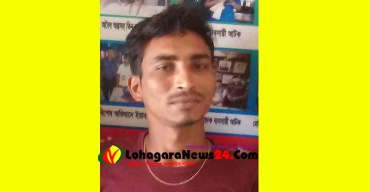 লোহাগাড়ায় চোলাইমদসহ একজন আটক