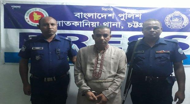 bg-arrest20180604110014