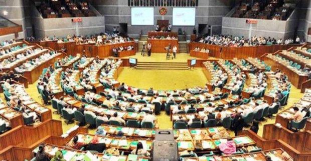parliament-20190114114803