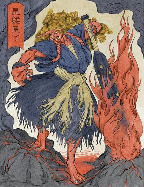 星熊童子 / そらみみ さんのイラスト - ニコニコ靜畫 (イラスト)