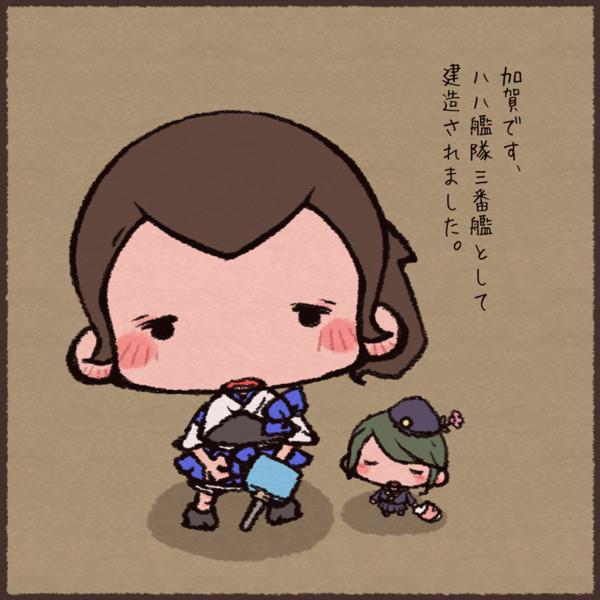 ちっこい加賀さん / おかっぱ さんのイラスト - ニコニコ靜畫 (イラスト)