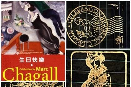 Chagall magic