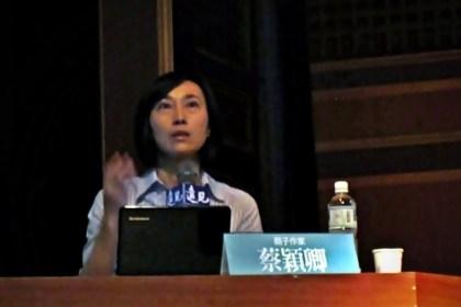 bubu-tsai-lecture