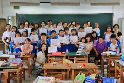 memory-of-steven-graduation-ceremony